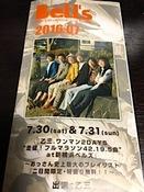160731-01.JPG